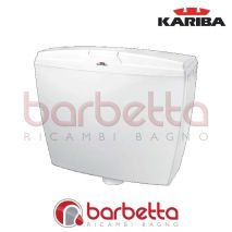 CASSETTA ESTERNA BIANCA TUBO 32 MM SENZA RUBINETTO KARIBA 325103